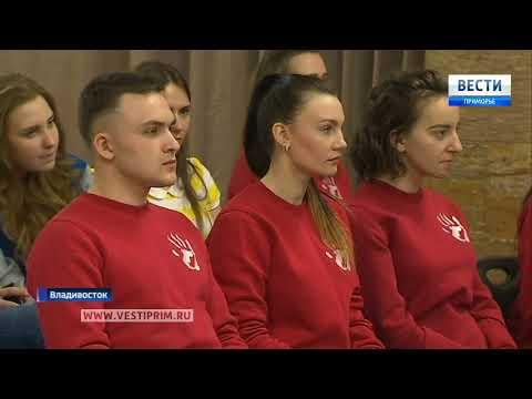 Во Владивостоке пройдут молодежные Дельфийские игры