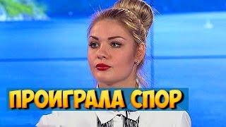 Дом-2 Свежие Новости.Эфир 8 Мая 2016 (8.05.2016)