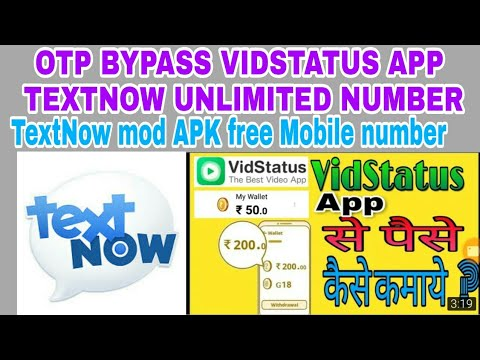 Free Mobile Number OTP BYPASS TextNow App Download Now