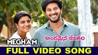 Andamina Jeevitham Movie Songs   Megham Video Song   Dulquer, Anupama parameswaran