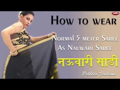 How to Wear Normal Saree as NAUVARI || Bollywood Drapes || Simple Nauvari Saree || Hindi Video