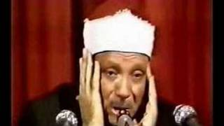 El- Sheikh Abdel Baset Abdel Samad
