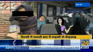 Man caught masturbating in Delhi bus, DU girl uploads video