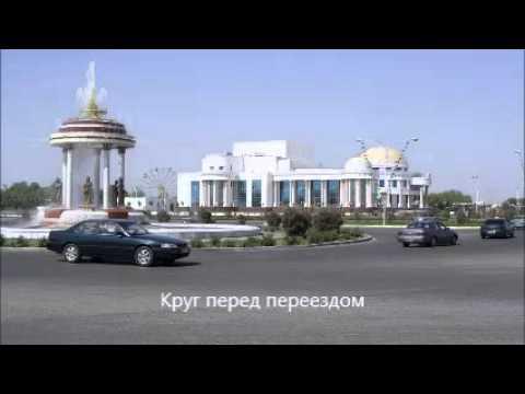 Автобазар Туркменистана . Turkmenistan awtoulag