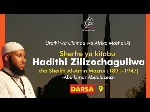 Hadithi Zilizochaguliwa 9
