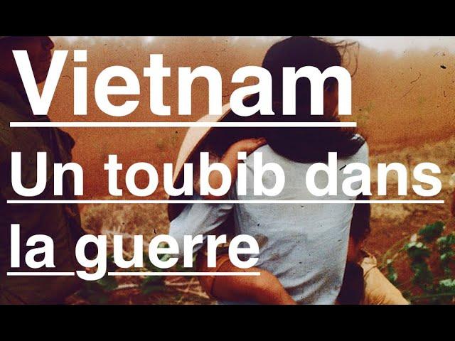 Quelques jours avant la chute de Saigon
