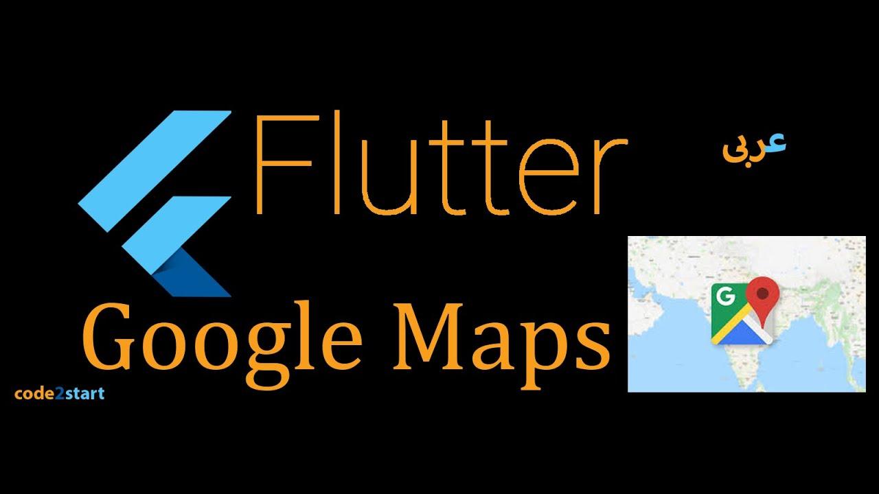 Flutter google maps - generate api key (عربى)