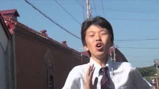 北海道士別市 PRCM「走れ誠くん!」