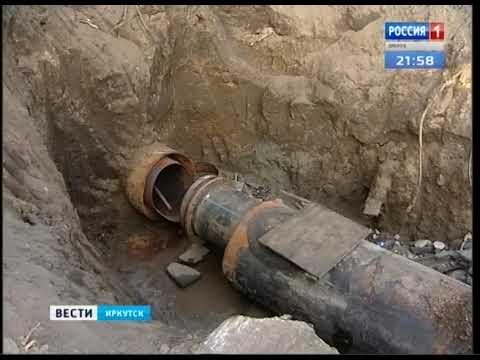На объездной Первомайский — Университетский в Иркутске заменили одну из труб