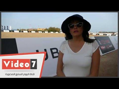 الفنانة بشرى تشارك فى افتتاح بطولة الـ-بولو- الدولية بالجونة  - 21:06-2017 / 4 / 27