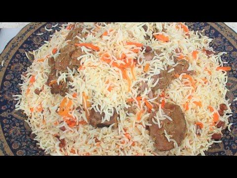 Afghani Yakhni Pulao Recipe ، یخنی پلو افغانی