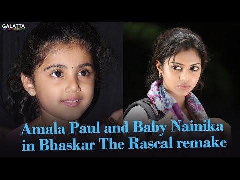 Baby Nainika As Aravind Samy ,Amala Paul's...