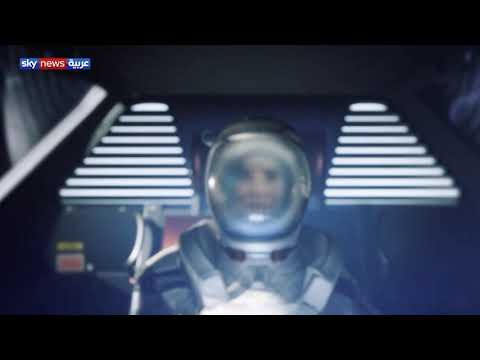 "Sky News Arabia ""Asteroid Threatens Earth"" Augmented Reality Segment"
