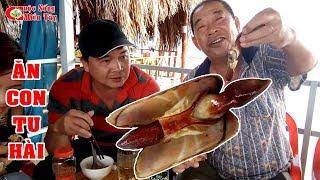 Lần Đầu Ăn Con Tu Hài Ở Làng Chài Hàm Ninh Phú Quốc | CSMT