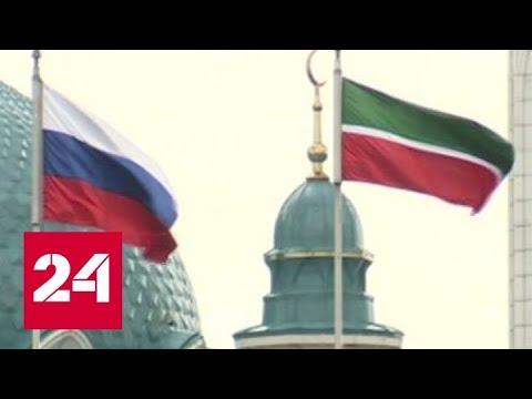 Казань проведет чемпионат Европы по водным видам спорта в 2024 году - Россия 24