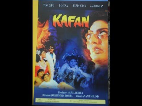 Kafan (English Subtitles)