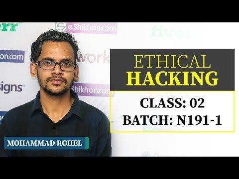 Ethical Hacking Premiere Tutorial | Live Course | Class: 02 :: Batch: N191-1 thumbnail
