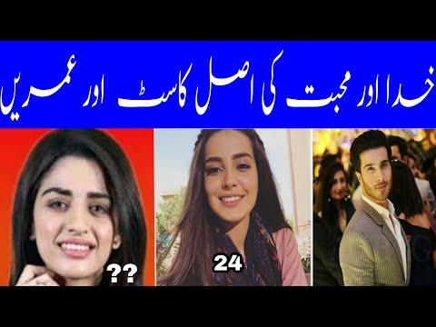 khuda-aur-mohabbat-drama-cast-real-name-&-age-2021- -iqra-aziz- -khuda-aur-muhabbat-episode-1 -feroz