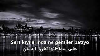 İkiye On Kala - Bütün İstanbul Biliyor Arabic sub كل اسطنبول تعرف اغنية تركية مترجمة Resimi
