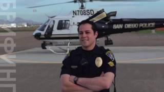 Первый полицейский-трансгендер в Сан-Диего