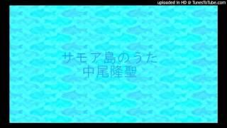 コロムビア社キッズソングCDより.