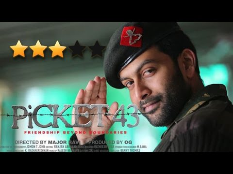 Picket 43 Full Movie Download - Download HD Torrent Arrambam Official Poster