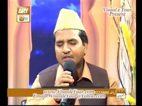 Urdu Naat( Dil Main Taiba Ki )Shafiq Ahmed.By Visaal