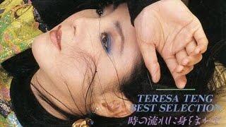 「黄昏」1986/2 作詞:荒木とよひさ 作曲・編曲:川口真 1986年発売の「...