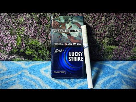 Новинка! Lucky Strike Compact Blue