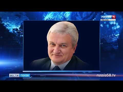 В Пензе стало известно о смерти бывшего вице-мэра Сергея Симонова