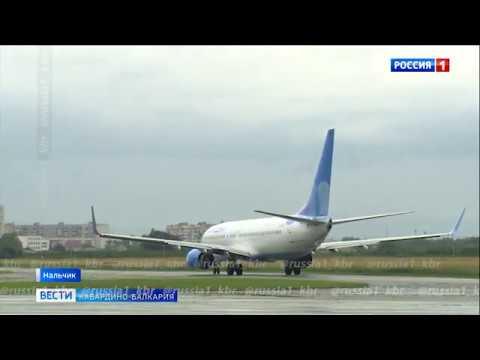 Авиарейсы «Нальчик - Санкт-Петербург» могут возобновиться с 1 июня. ВЕСТИ КБР