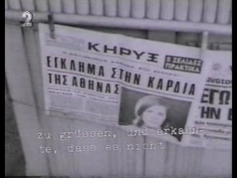 Ιωάννης ο βίαιος (1973) Ioannis o viaios Tonia Marketaki ger subs deutsche Untertitel