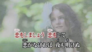 電ボ(岩坪理江) - 恋をいたしましょう♪
