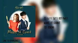 Touch your heart ost part ...