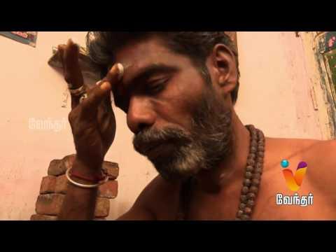 "Moondravathu Kan [Epi-507] |""Sirippu Siddhar : Smile Can Heal Your Problems"" | Madurai,TN"