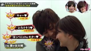 2013-1-01日放送 第39回.