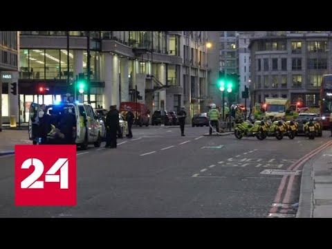 Полиция Великобритании ищет