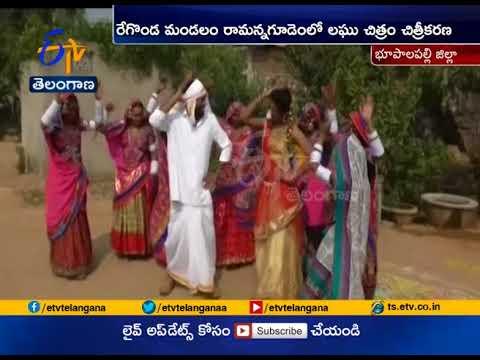 Documentary Film Shooting | on Lambada Song in Ragannagudem | Jayashankar Bhupalpally