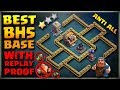 BH5 Anti 1 Star Base With Proof | NEW Builder Hall 5 Base with Replays | Anti Giant/Air Troops #2