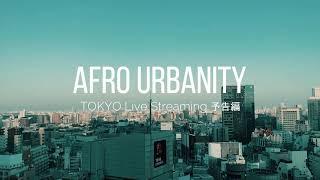 Afro Urbanity / TOKYO Live Streaming 【予告編】(4min)