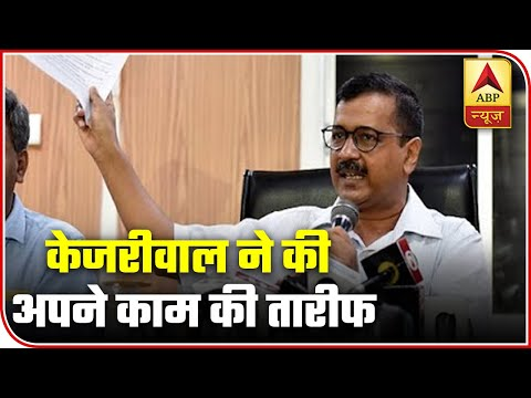 I Know How To Work, Don't Know Politics: Arvind Kejriwal | ABP News