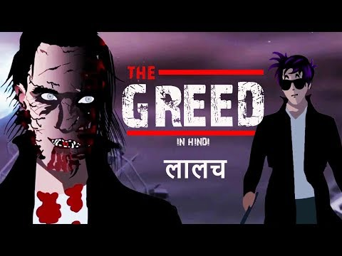 The Greed | Scary story (Animated in Hindi) |TAF|