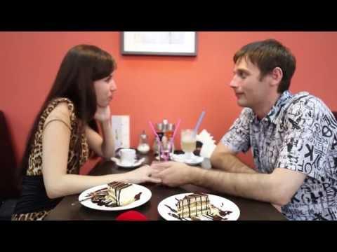 знакомства в балаково для интима