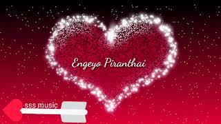 Engirunthai Naan Mannil Piranthidum Pothu | Winner