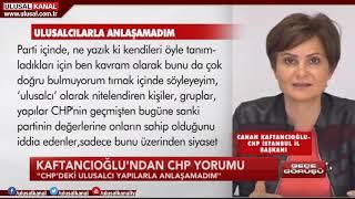 Gece Görüşü - 31 Temmuz 2019 - Murat Şahin - Ulusal Kanal