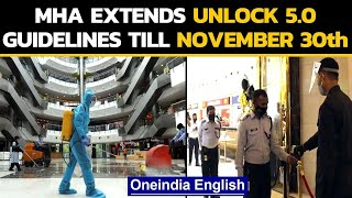 Covid-19:  Unlock guidelines issued in September to remain in effect till Nov 30th|Oneindia News