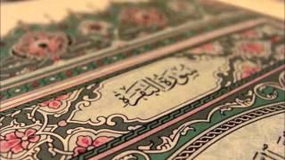 سوره البقره الشيخ احمد العجمي الجزء الاول
