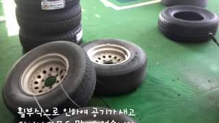 타이어뱅크 계룡산점 무쏘 휠타이어교체작업