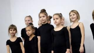 Открытый урок Современный танец дети 1 класс преподаватель Алена Снежик ноябрь 2016