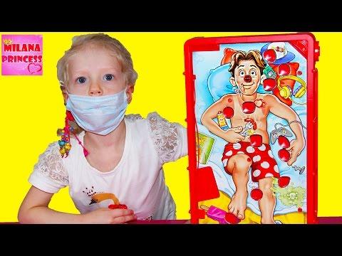 Милана как Доктор Проводим операцию пациенту НАСТОЛЬНАЯ ИГРА ДЛЯ ДЕТЕЙ видео от канала Family Box